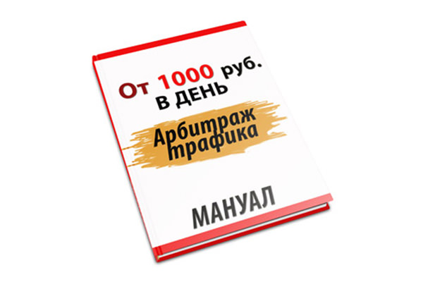 training-005-04