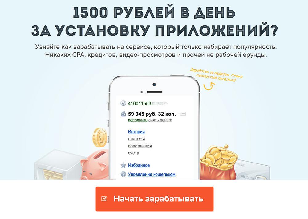 offer-002-01