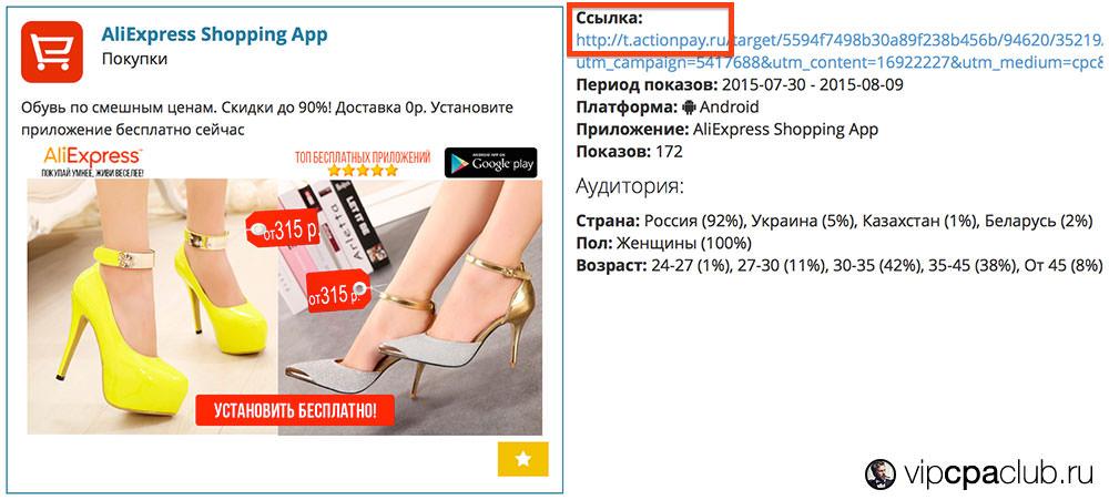 offer-002-42