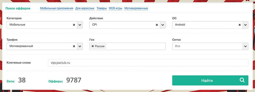Критерии поиска сервиса Offerator.