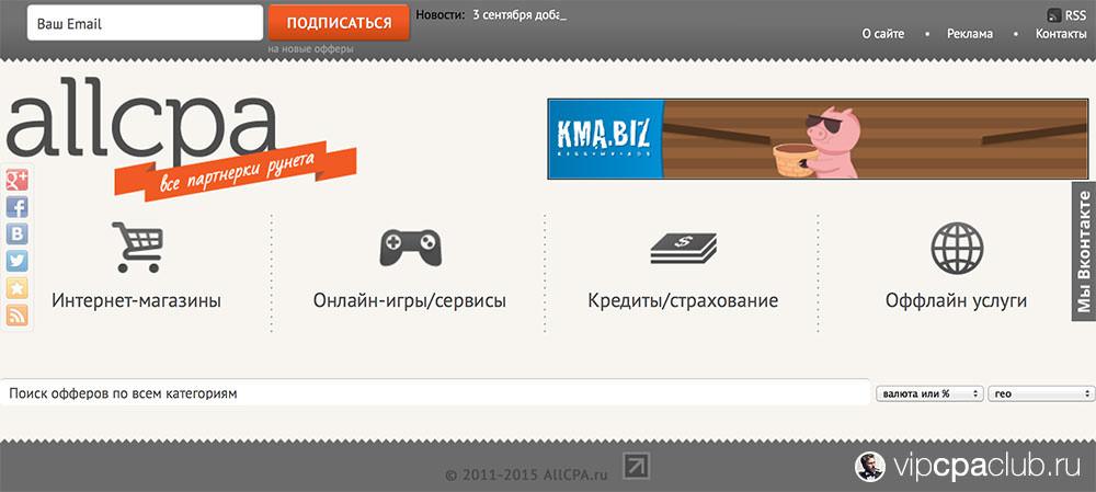allcpa.ru