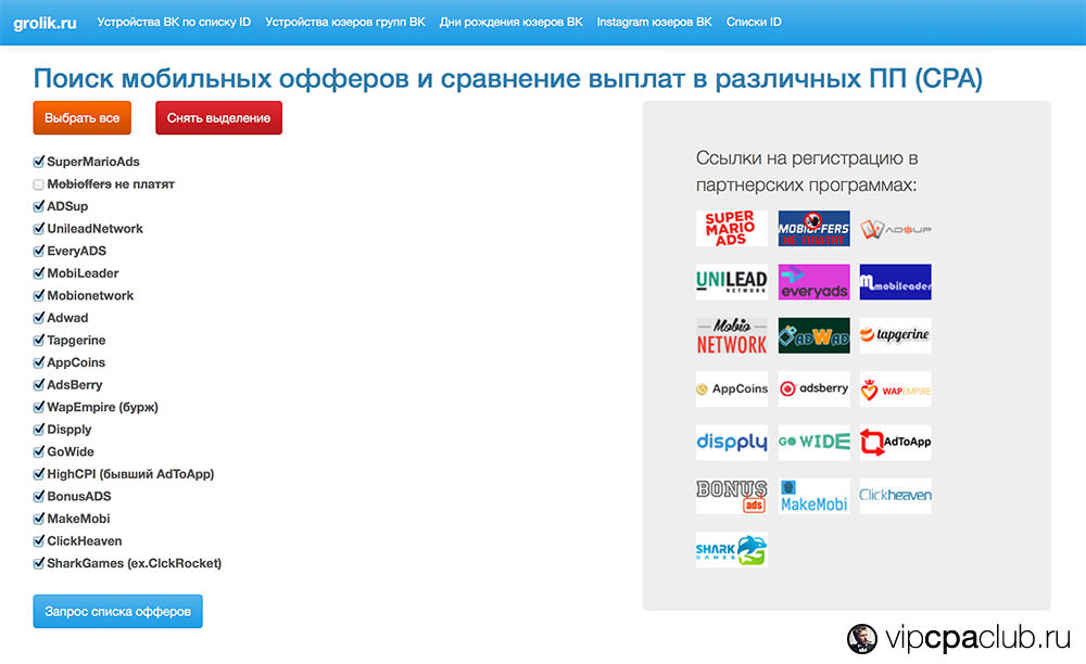 grolik.ru
