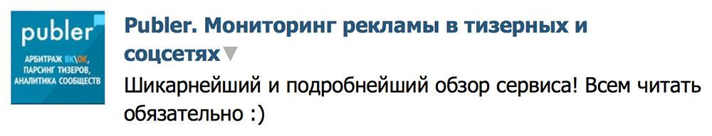 Отзыв Сергея Цветаева.
