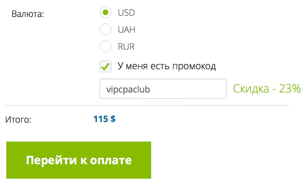 Оплата сервиса AdMobiSpy по промокоду «vipcpaclub» со скидкой 23%.