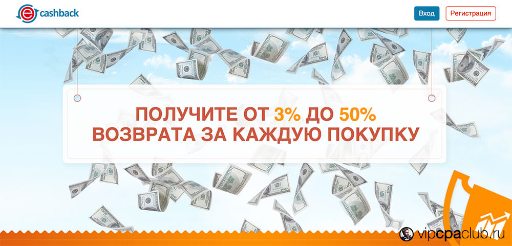https://cashback.epn.bz