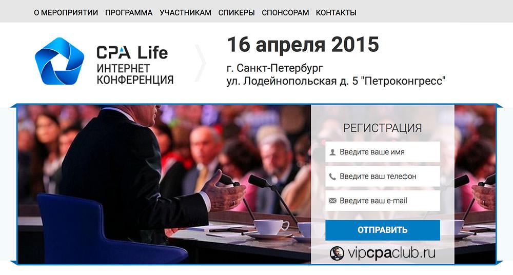 CPA Life 2015
