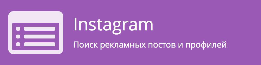 Publer — Instagram.
