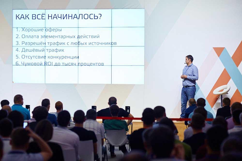 Выступление Александра Кузнецова.